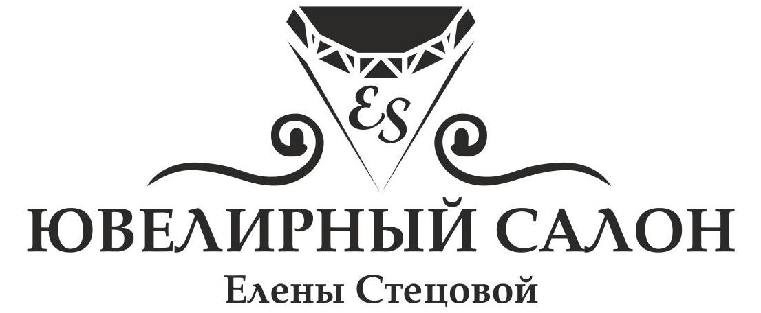 Ювелирный Салон Елены Стецовой